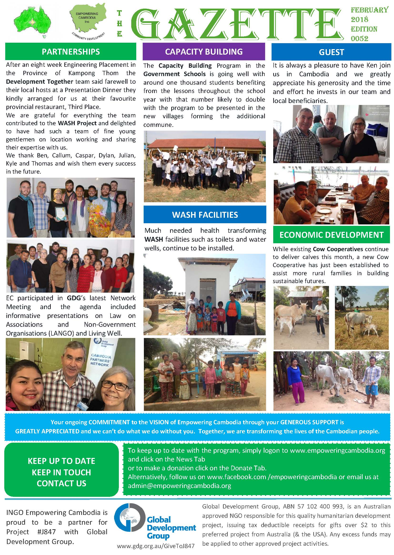 EC Gazette 0052 February 2018
