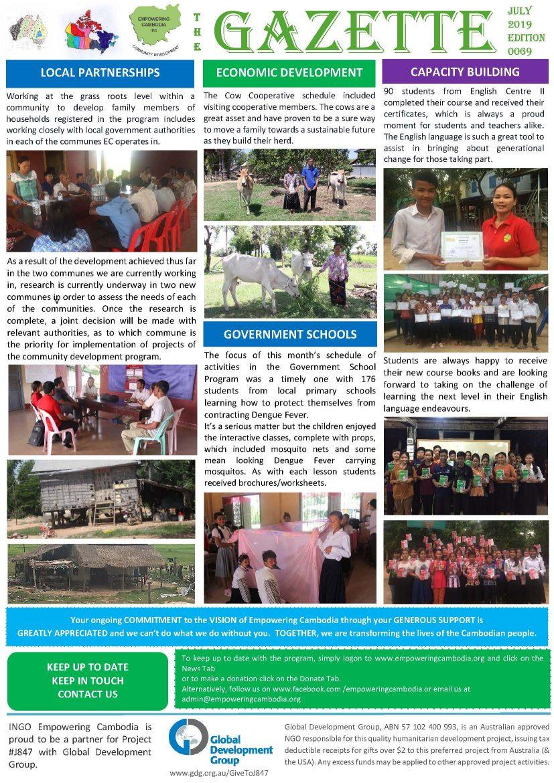 EC Gazette 0069 July 2019
