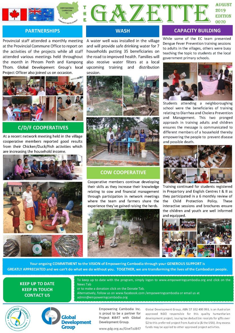 EC Gazette 0070 August 2019