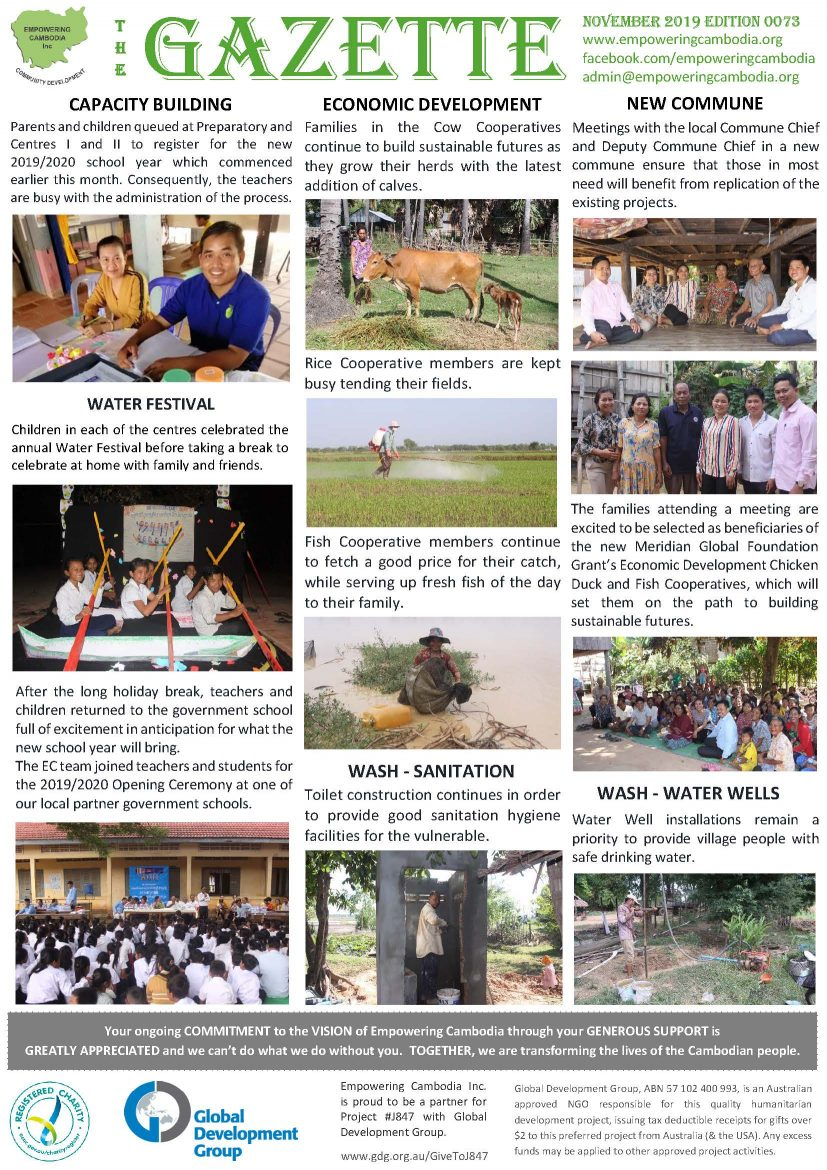 EC Gazette 0073 November 2019